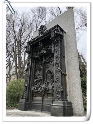 地獄の門.jpg