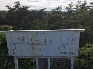 20180426高橋15.jpg