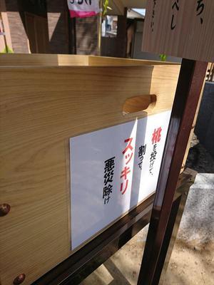20180422溝口⑦_R.JPG