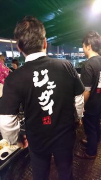30.5.25shiki-blog3.jpg