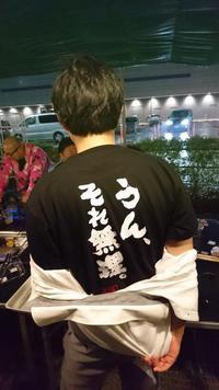 30.5.25shiki-blog7.jpg