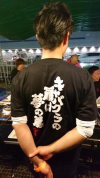 30.5.25shiki-blog8.jpg
