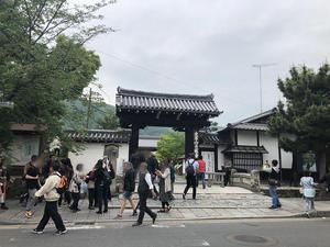 20180608大島2.jpg