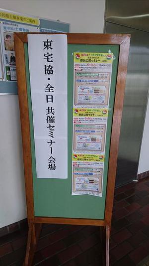 20180617小村2.jpg