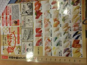 30.728shiki-blog4.jpg
