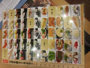30.728shiki-blog5.jpg