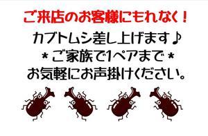 20180715鈴木⑧.jpg