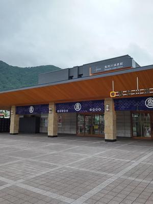 駅①.jpg
