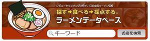 20180923鈴木1.jpg