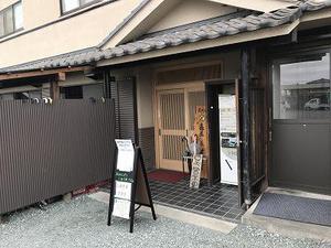20180923鈴木5.jpg