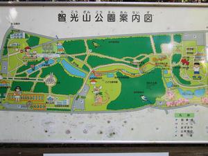 20181021中浦1.jpg