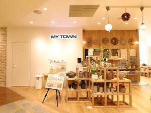 201811005丸井志木店1.jpg