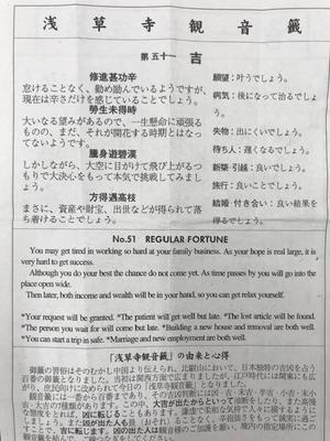 20181105岩沢10.jpg