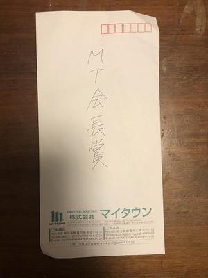 20181115大島8.jpg
