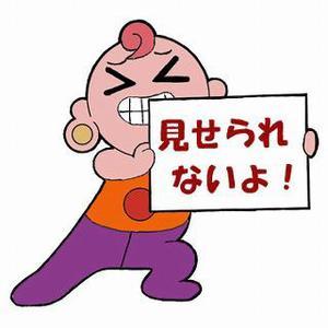 20181126鈴木12.jpg