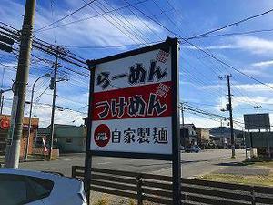 20181126鈴木17.jpg