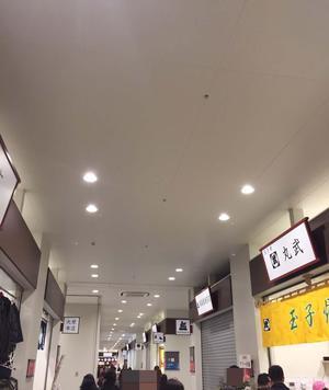 20181224岩沢店舗スペース9.JPG