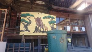 箭弓稲荷神社④.JPG
