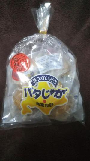 31.1.26shiki-blogバタじゃが.jpg