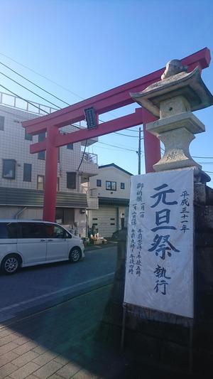 箭弓稲荷神社①.JPG