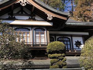 13、高尾山建物.jpg