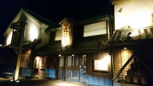 19.2.23shiki-blog7.jpg