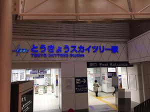 20190225本山23_R.JPG