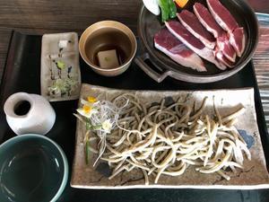 31.3.15shiki-blog12.jpg