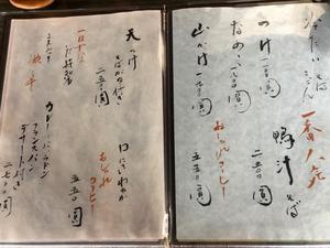 31.3.15shiki-blog8.jpg