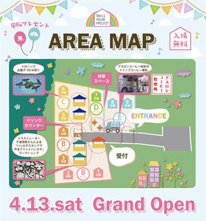 会場MAP.jpg