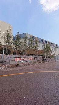 20190408溝口①.JPG