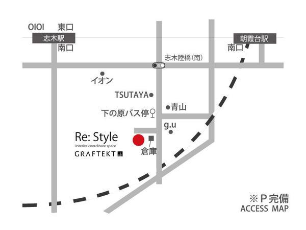 りスタイルマップ.jpg