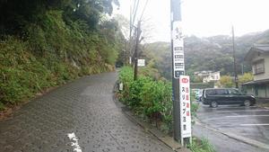 20190502komura写真1.jpg