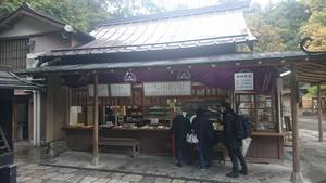 20190502komura写真9.jpg