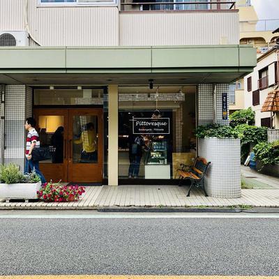 20190623宮平パン屋1.jpg