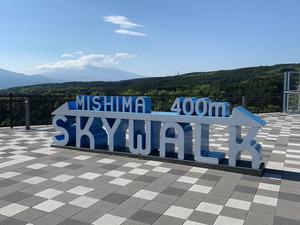 20190610森山3.jpg