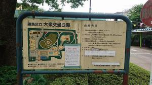 20190711小村2.jpg