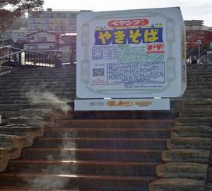 20190826川目5.jpg