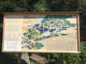20190930渡部氷川神社2_R.JPG