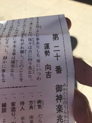 20190930渡部向吉_R.JPG