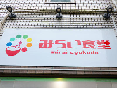 20191029-mirai8.jpg
