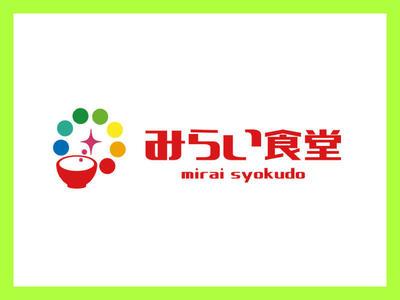 みらい食堂ロゴ.jpg