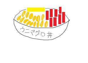 R1.11.10shiki-blog②ウニマグロ丼.jpg