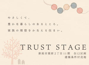 20191205_takahashi1.jpg