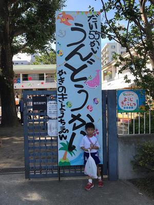 R1.12.6shiki-blog写真6.jpg