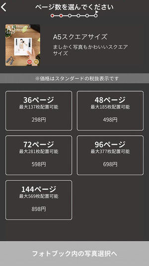 20200501kinoshita (2).jpg