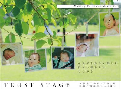 TS新座市大和田1丁目7期 全3区画 TOP画像.jpg