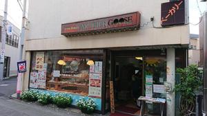 パン屋.JPG