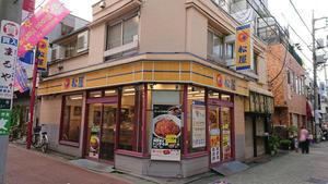 松屋1号店.JPG