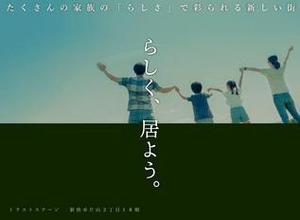katayama20201210.jpg